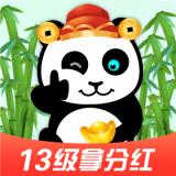 萌宠熊猫 V2.2 安卓版