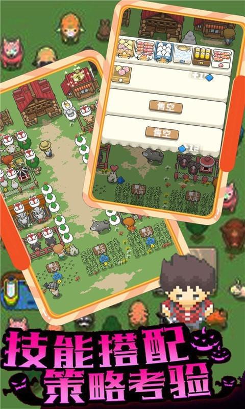 像素王国经营农场物语V1.0.0 安卓版