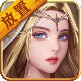勇士挂机3游戏下载-勇士挂机3安卓版下载V1.3.7