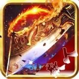 散人打金龙域游戏下载-散人打金龙域安卓版下载V1.76