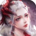修真侠义录 V7.7.0 安卓版