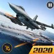 空袭顶级机枪战斗机 V1.0 安卓版