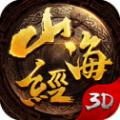 变异山海经神兽安卓版下载-变异山海经神兽游戏下载V3.6.3