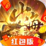 山海经吞天兽安卓版下载-山海经吞天兽游戏下载V3.6.3