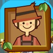 天天欢乐农场 V1.0 安卓版