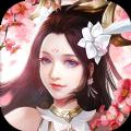 剑心诛魔游戏下载-剑心诛魔安卓版下载V1.0