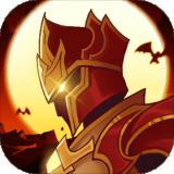火柴人战争3 V1.0.0 安卓版