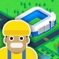 空闲体育场建设者 V0.5 安卓版