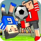 像素双人足球 V1.1.6 安卓版