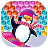 企鹅泡泡拯救 V1.5.0 安卓版