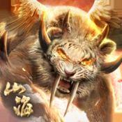 山海经幻兽录游戏下载-山海经幻兽录安卓版下载V1.0