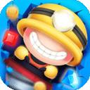 矿洞挖掘机游戏下载-矿洞挖掘机安卓版下载V1.0