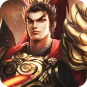 群雄争霸梦回三国游戏下载-群雄争霸梦回三国安卓版下载V1.0.0