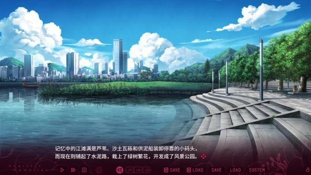 三色绘恋S假若恋色嫣红V1.0 安卓版