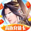 九斩神灯游戏下载-九斩神灯安卓版下载V1.0