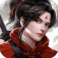 凰羽仙途游戏下载-凰羽仙途安卓版下载V1.0