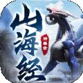 山海经异兽册游戏下载-山海经异兽册安卓版下载V1.0