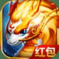 山海经游戏下载-山海经安卓版下载V1.37.0