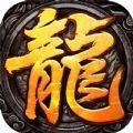 比奇城传奇 V1.0 安卓版