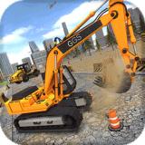 挖掘机模拟3D游戏下载-挖掘机模拟3D安卓版下载V1.1