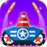 超级火炮手游戏下载-超级火炮手安卓版下载V1.50
