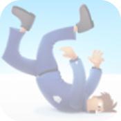 失败跑步 V1.1 安卓版