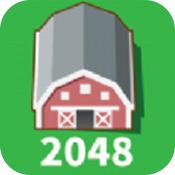 你好小镇2048 V1.03 安卓版
