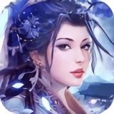 河图仙尘决 V1.0.7.1 安卓版