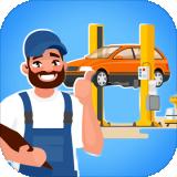 修车厂大亨 V2.0.1 安卓版
