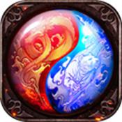 超变冰雪单职业游戏下载-超变冰雪单职业安卓版下载V1.0