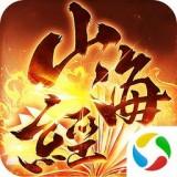 九州行之山海经异兽游戏下载-九州行之山海经异兽安卓版下载V2.8.0