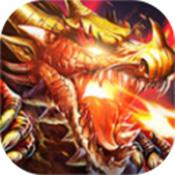 神宠妖兽传奇 V1.21 安卓版