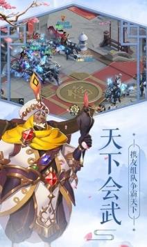 撼天龙王V2.4.4 安卓版