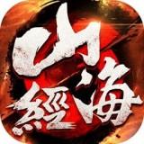 青云传之山海经奇兽录游戏下载-青云传之山海经奇兽录安卓版下载V3.2.0