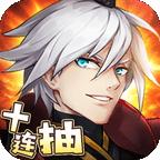 纣王百战无双游戏下载-纣王百战无双安卓版下载V11.0.11