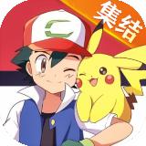 集结训练家游戏下载-集结训练家安卓版下载V1.8.2
