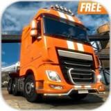 集装箱卡车模拟器 V1.0.0 安卓版