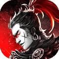 三国魔神无双 V1.0 安卓版