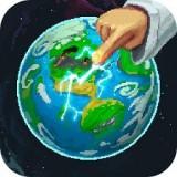 行星粉碎模拟器 V1.0.0 安卓版