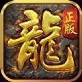四百神途游戏下载-四百神途安卓版下载V1.0