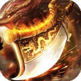梦玩游戏龙皇传说安卓版下载-梦玩游戏龙皇传说游戏下载V1.2.1