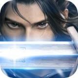 剑斩九天 V1.5.0 安卓版