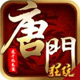 唐门六道无限元宝版 v1.9.4