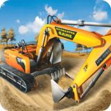 真实挖掘机模拟器3d版下载-真实挖掘机模拟器3d版安卓版下载V1.5
