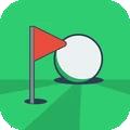 极简高尔夫 V1.1.4 安卓版