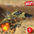 战斗机空袭炮舰之战游戏下载-战斗机空袭炮舰之战安卓版下载V2.4.9