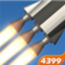 航天器模拟器游戏下载-航天器模拟器中文版下载V201.0