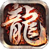 至尊游龙游戏下载-至尊游龙安卓版下载V1.0