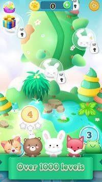 动物比赛快乐V1.0.2 安卓版