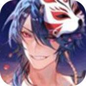 百鬼乱斗 V1.0.2 安卓版